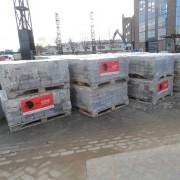 Projekt ecostone® Dordrecht Energieplein